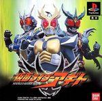 Jaquette Kamen Rider Agito