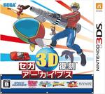 Jaquette SEGA 3D Classics Collection