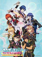 Affiche Utano Princesama: Legend Star