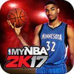 Jaquette My NBA 2K17