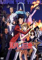 Affiche Lupin The Third: Seven Days Rhapsody