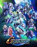 Jaquette SD Gundam G Generation Genesis