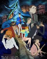Affiche Lupin The Third: Italian Game