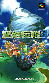 Jaquette Seiken Densetsu 3
