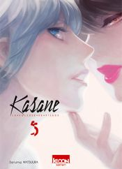 Couverture Kasane, la voleuse de visage, tome 5