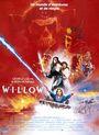 Affiche Willow