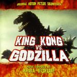 Pochette King Kong Vs. Godzilla (OST)