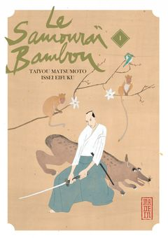 Couverture Le Samouraï Bambou