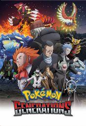 Affiche Pokémon Générations