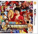Jaquette One Piece : Great Pirate Colosseum