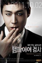 Affiche Vampire Prosecutor