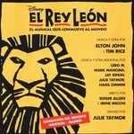 Pochette El Rey León (2011 original Madrid cast) (OST)