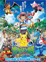 Affiche Pokémon Soleil & Lune