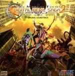Pochette Shin Megami Tensei: Digital Devil Saga 2 Original Soundtrack (OST)
