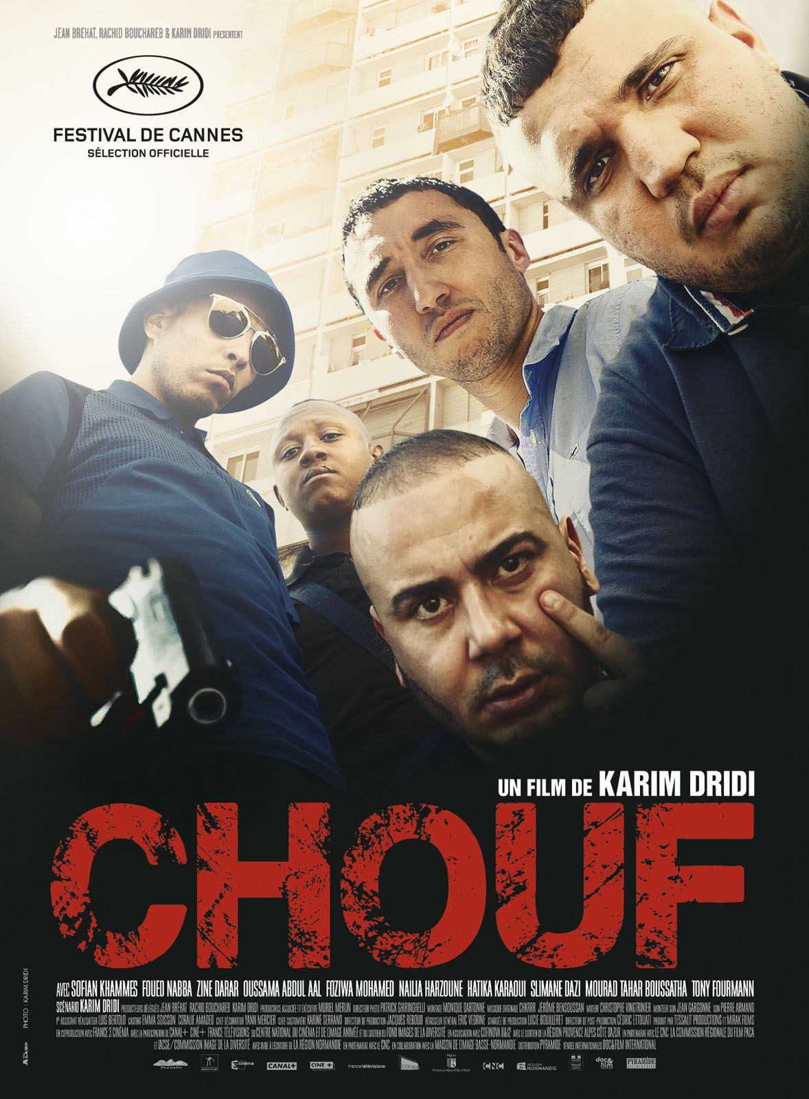 Chouf streaming film complet