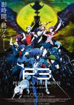 Affiche Persona 3 the Movie #4 Winter of Rebirth