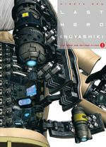 Couverture Last Hero Inuyashiki, tome 5