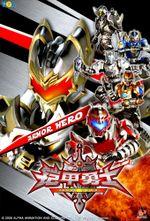 Affiche Armor Hero