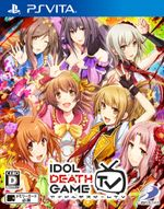 Jaquette Idol Death Game TV