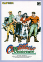 Jaquette Cadillacs and Dinosaurs