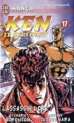 Couverture Ken, le survivant - Tome 17