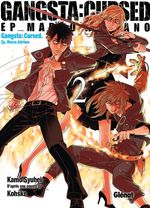 Couverture Gangsta Cursed - Tome 2