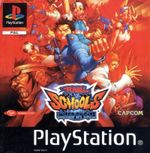 Jaquette Rival Schools : United by Fate