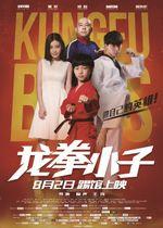 Affiche Kungfu Boys