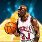 """Jaquette Basketball Game For """"FIBA EuroBasket FIBA U17"""""""