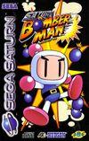 Jaquette Saturn Bomberman
