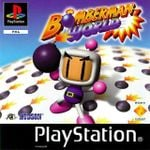 Jaquette Bomberman World