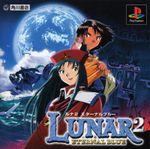 Jaquette Lunar 2 : Eternal Blue Complete