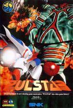 Jaquette Pulstar