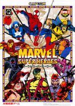 Jaquette Marvel Super Heroes