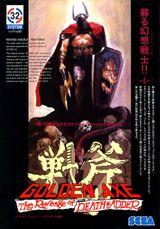 Jaquette Golden Axe : The Revenge of Death Adder