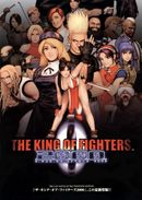 Jaquette The King of Fighters 2000