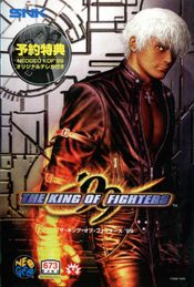 Jaquette The King of Fighters '99 : Millennium Battle