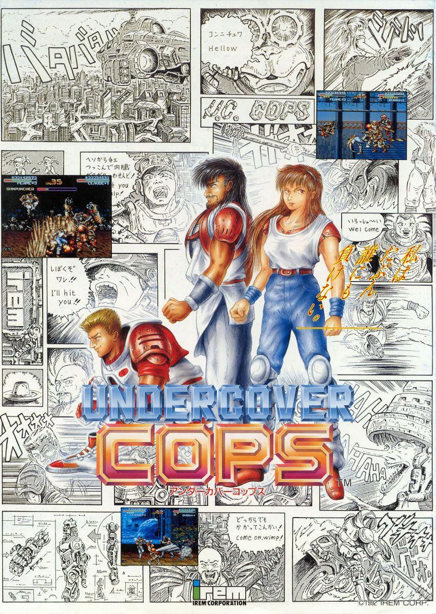 Questions en tous genres. - Page 37 Undercover_Cops