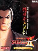Jaquette Samurai Shodown II