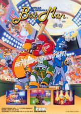 Jaquette Ninja Baseball Bat Man