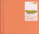 Pochette Paper Mario (OST)