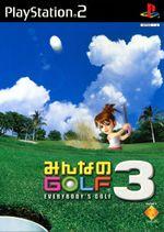 Jaquette Hot Shots Golf 3