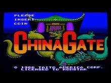 Video de China Gate
