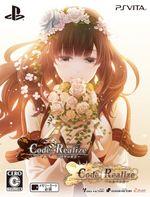 Jaquette Code:Realize ~ Shukufuku no Mirai