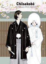 Couverture Chiisakobé : Le Serment de Shigeji, tome 4