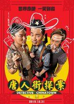 Affiche Detective Chinatown