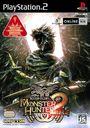 Jaquette Monster Hunter 2