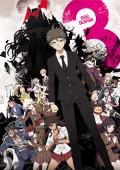 Affiche Danganronpa 3: The End of Hope's Peak Academy Side: Despair