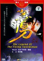 Affiche The Legend of the Flying Swordsman