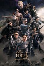 Affiche L.O.R.D: Legend of Ravaging Dynasties